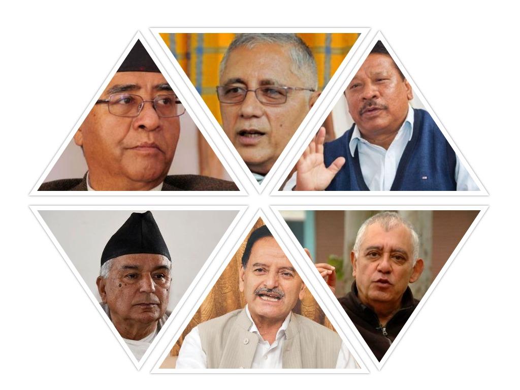 नेपाली काँग्रेसका नेताहरुलाई अधिबेशनको रन्को