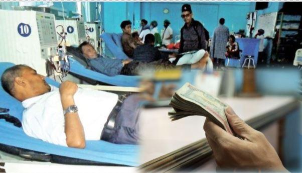 क्यान्सर, मिर्गौला रोगी र मेरूदण्डका कारण पक्षघात भएका बिरामीले मासिक ५ हजार भत्ता सरकारबाट पाउने