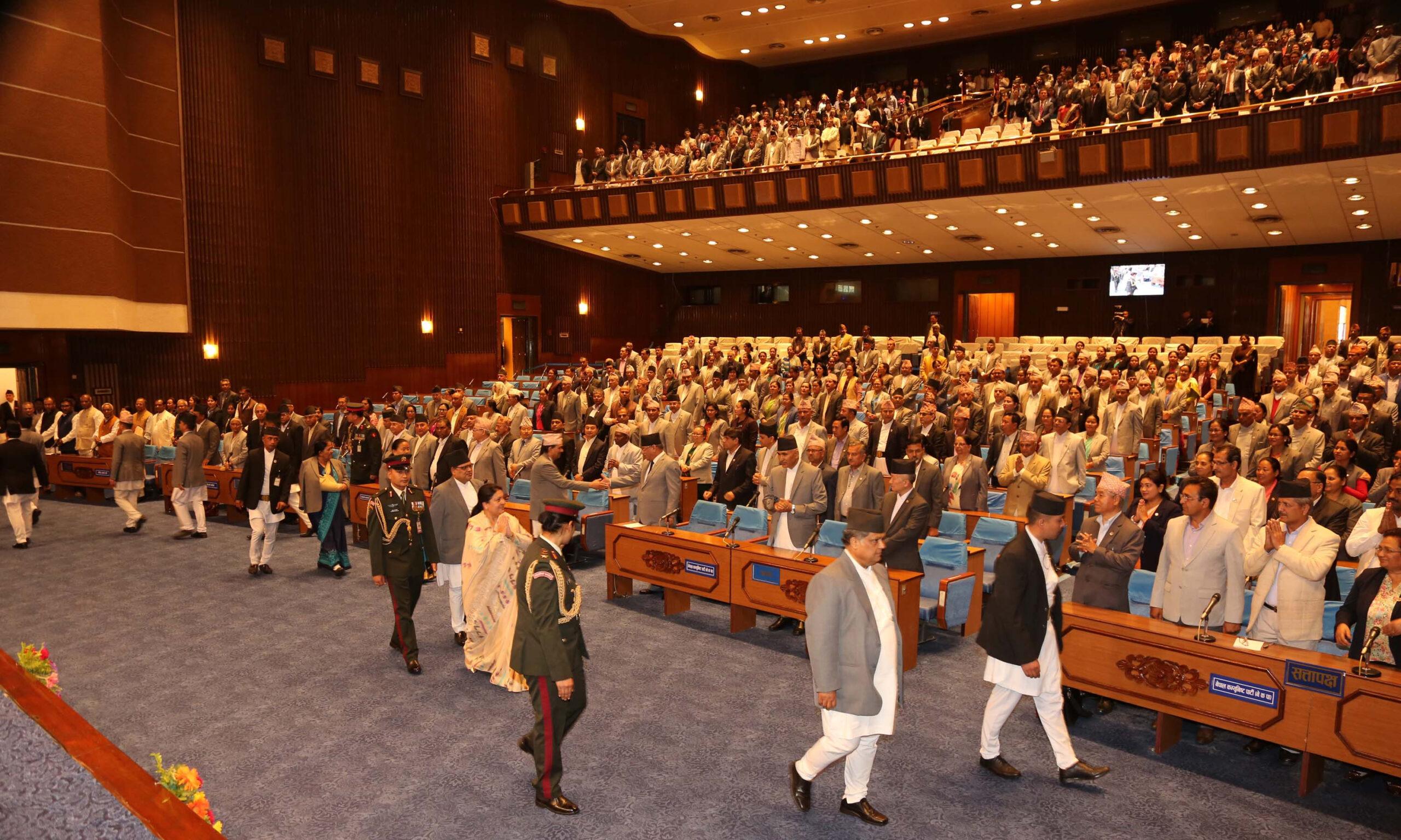 संसद् अधिवेशन आजदेखि सुरु