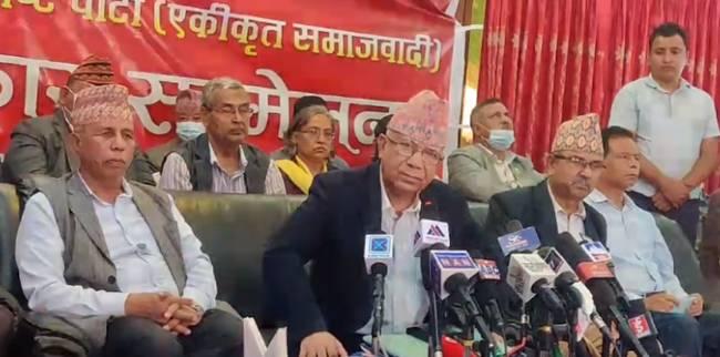 भक्तपुर, ताप्लेजुङ र हुम्लामा नेकपा (एकीकृत समाजवादी):-गठन